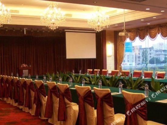 中山東方海悅酒店(Hiyet Oriental Hotel)會議室
