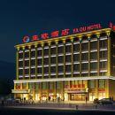 額敏亞歐酒店