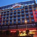 瑞麗百美珠寶溫泉大酒店