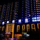 中牟清雅商務酒店