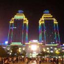 吉安開通國際酒店