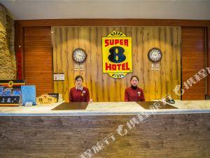 速8酒店(霞浦火車站東關店)