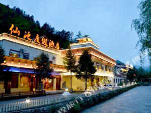 九寨溝仙池度假酒店