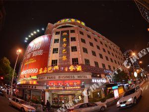 石獅東方巴黎商務酒店