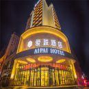 奇台愛派酒店