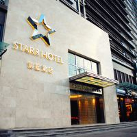 上海寰星酒店酒店預訂