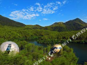 安吉途家歡墅零碳星球度假營