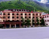九寨溝雲天海大酒店