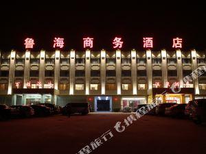 商河魯海商務酒店