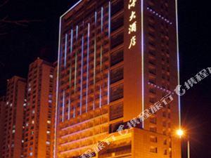 煙台金海大酒店
