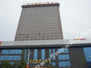 峽江玉峽國際大酒店