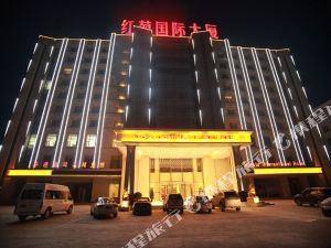 琿春紅菊國際大廈