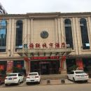鄱陽海聯城市酒店