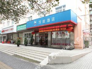 漢庭酒店(深圳華強南店)(原南園路店)