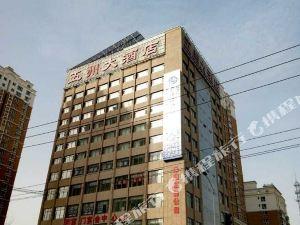 巴彥淖爾五洲大酒店
