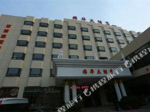邳州錦華大酒店