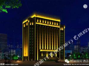 蚌埠凱瑞國際酒店