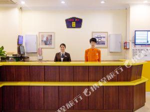 如家快捷酒店(深圳東門湖貝地鐵站店)