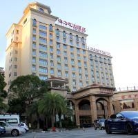 廣州海力花園酒店酒店預訂