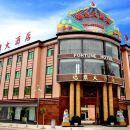 瀘西福鼎大酒店