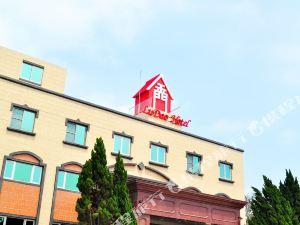 金門陸島酒店(Kinmen Ludao Hotel)