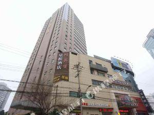 星程酒店(上海火車站北廣場店)