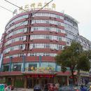 永康德匯精品酒店