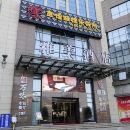 株洲雅美酒店