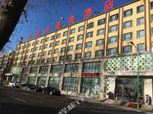 梅河口紅事會溫泉酒店