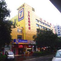 7天連鎖酒店(廣州三元里地鐵站店)酒店預訂