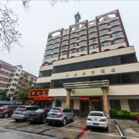 深圳景苑梅沙酒店酒店預訂