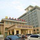 利辛明珠大酒店