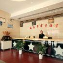 金沙威樂號商務酒店