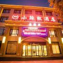 小辣椒酒店(張掖金座店)