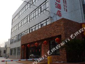 滁州閩發假日酒店