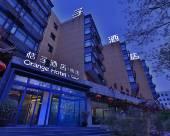 桔子酒店·精選(北京亞運村店)
