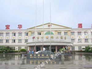 蘭陵寶華國際大酒店