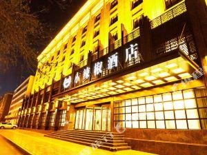 小辣椒酒店(張掖丹馬店)