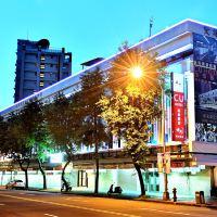 台北西悠飯店酒店預訂