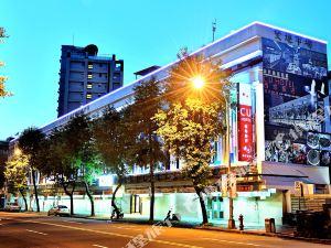 台北西悠飯店(C U Hotel Taipei)