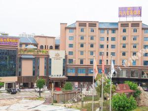 仙游遠大富萊酒店