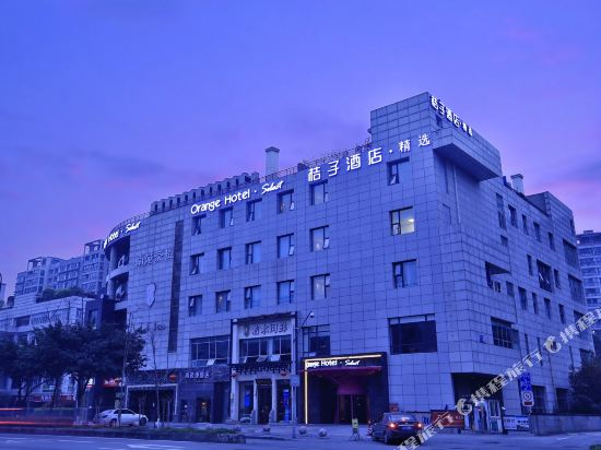 Orange Hotel Select (Chengdu Global Center)