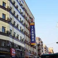7天連鎖酒店(哈爾濱中央大街安發橋機場大巴站店)酒店預訂