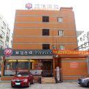 99旅館連鎖(上海吳中路店)
