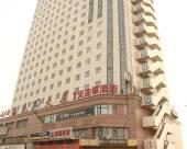 7天連鎖酒店(天津濱海新區于家堡店)