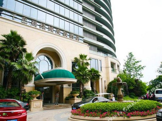 千島湖綠城度假酒店(1000 Island Lake Greentown Resort Hotel)外觀