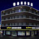 麻城銀泰商務酒店