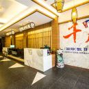 揭陽千戶國際假日酒店