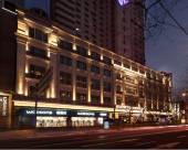 上海金辰大酒店