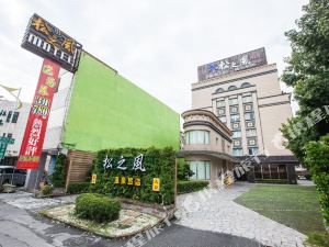 花蓮松之風溫泉旅店(Pine-Breeze Hot Spring Hotel)